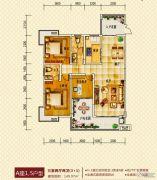 湘府湘城3室2厅2卫149平方米户型图