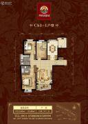 鸿运润园3室2厅2卫152--153平方米户型图