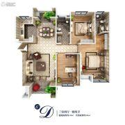 颐馨・湿地・壹�3室2厅1卫136--141平方米户型图