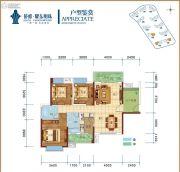 侨雅・耀东明珠3室2厅2卫122平方米户型图