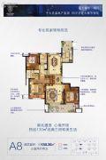 楚天都市・朗园3室2厅2卫130平方米户型图