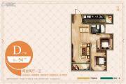 臻园阳光2室2厅1卫94平方米户型图
