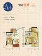 悦城3室2厅2卫112平方米户型图