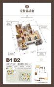 荣和・林溪府3室2厅2卫115平方米户型图