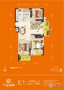 天筑・七彩城3室2厅1卫115平方米户型图