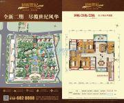 湛江君临世纪5室2厅2卫145平方米户型图