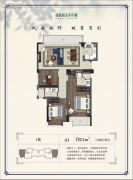 绿城高尔夫小镇・�m园3室2厅2卫122平方米户型图
