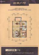 紫金城2室2厅1卫77平方米户型图