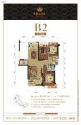 湘潭东方明珠3室2厅2卫129平方米户型图