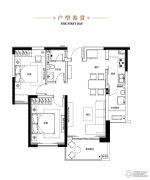晋合・湘水湾2室2厅1卫88平方米户型图