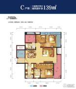 泰然南湖玫瑰湾3室2厅2卫139平方米户型图