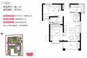 海伦春天2室2厅1卫74平方米户型图