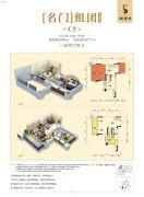 保利凤凰湾1室2厅2卫0平方米户型图