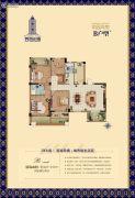 奥莱小镇4室2厅2卫145--152平方米户型图