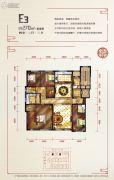 碧桂园�鼎4室2厅3卫270平方米户型图