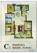 悦澜山4室2厅2卫139平方米户型图