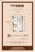 创发城・零陵郡2室1厅1卫60平方米户型图