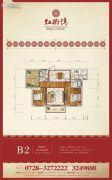 红树湾2室2厅2卫105平方米户型图