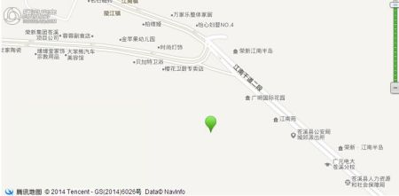 金湾国际・特色农产品交易中心
