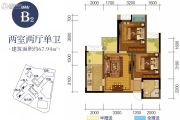 北成8号2室2厅1卫67平方米户型图