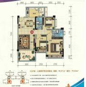 云尚四季3室2厅2卫96平方米户型图