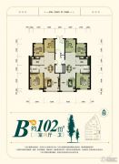 昂展公园里3室2厅1卫102平方米户型图