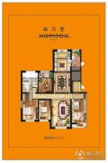 中航城・国际社区4室4厅3卫255平方米户型图