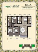 棕榈湾3室2厅2卫128平方米户型图