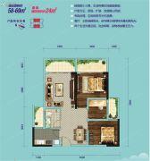 泛亚城邦3室2厅1卫58--69平方米户型图