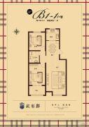 红杉郡2室2厅1卫106平方米户型图