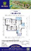 华和・南国豪苑三期5室2厅2卫137平方米户型图