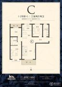 星河湾・荣景园3室2厅2卫115平方米户型图