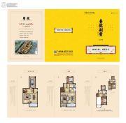 中梁郁洲壹号院4室2厅3卫168平方米户型图