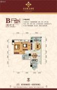 美尔雅・凤凰城2室2厅1卫87平方米户型图