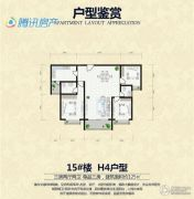 书香名邸3室2厅2卫125平方米户型图