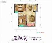 汉口御江澜庭2室2厅1卫83--84平方米户型图