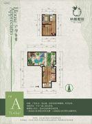紫晶墅院71平方米户型图