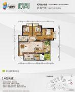 白金壹号3室2厅1卫89平方米户型图