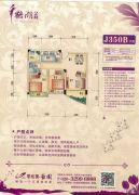 碧桂园豪园2室2厅1卫67--70平方米户型图