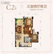 贤达・锦绣华府3室2厅1卫94平方米户型图