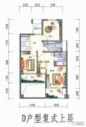 三江国际花园4室3厅3卫247平方米户型图