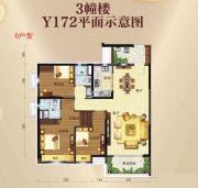 碧桂园・钻石湾3室2厅2卫120平方米户型图