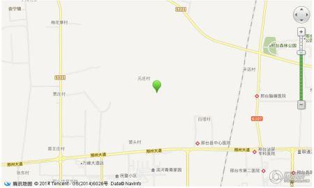 东胜・龙岗天域