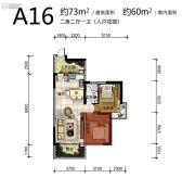 雅居乐原乡2室2厅1卫73平方米户型图