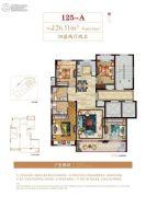 龙都・瓯江花园4室2厅2卫125平方米户型图
