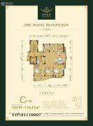 皇家蓝庭3室2厅2卫126平方米户型图