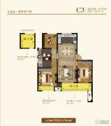 九龙仓・荣华里2室2厅2卫120平方米户型图