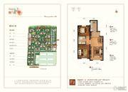 北京城建・琨廷2室2厅1卫88平方米户型图