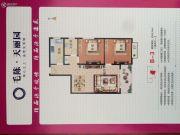 毛陈・天丽园2室2厅1卫85平方米户型图