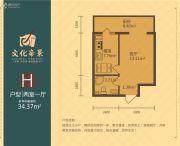 文化帝景2室1厅1卫0平方米户型图